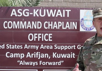 Area Support Group - Kuwait Mother's Day Shoutout