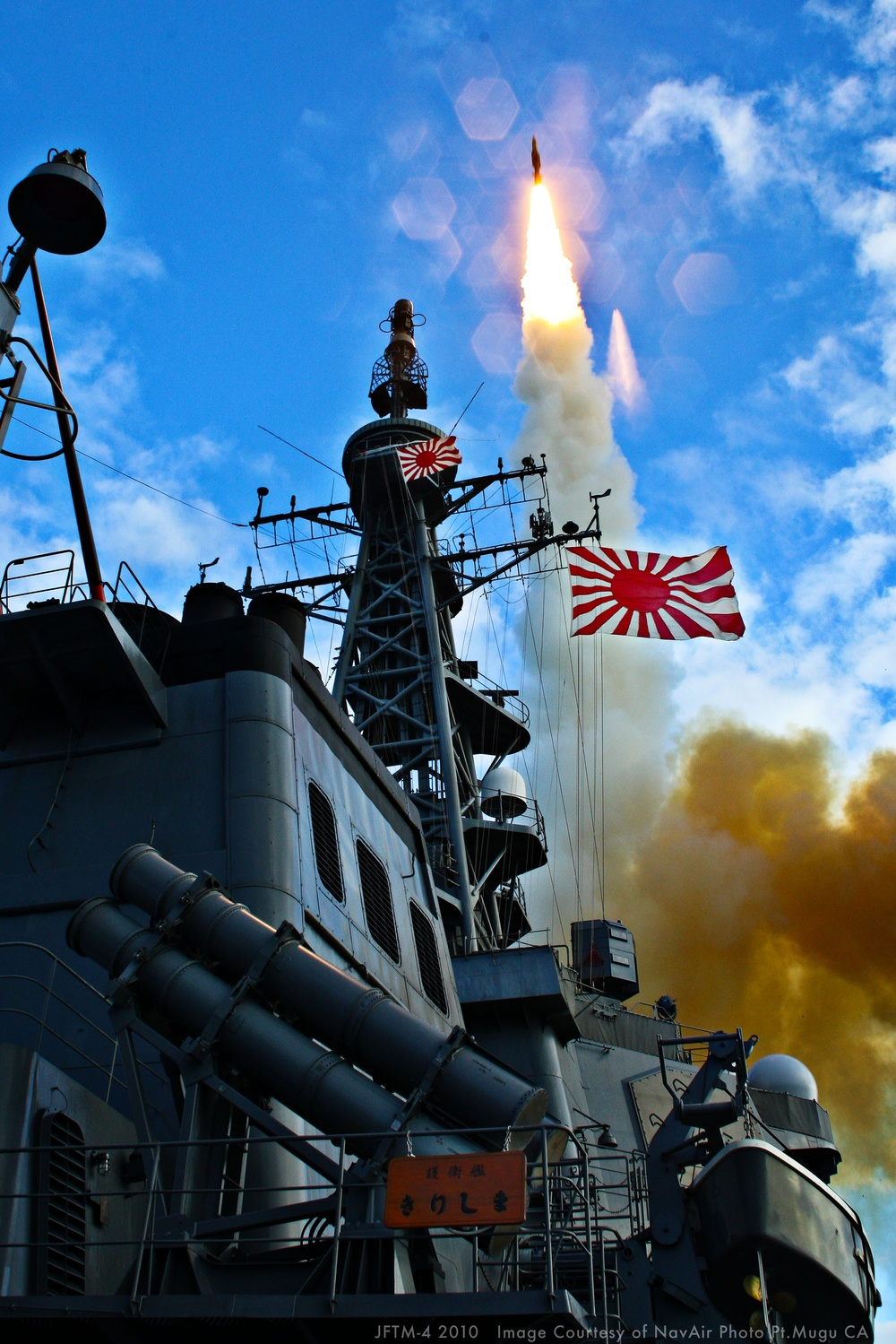 Joint-Japan and US Missile Defense Flight Test