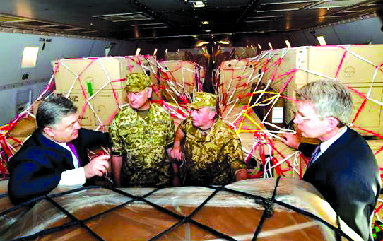 Foreign aid assets transfer from Tobyhanna to Ukraine