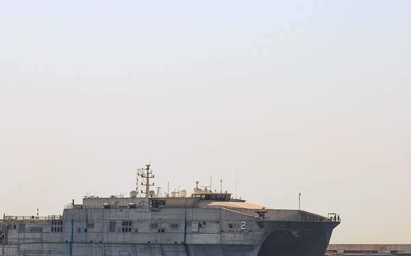 USNS Choctaw County Arrives in Lebanon for First-Ever Central Partnership Station