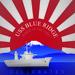 USS Blue Ridge 50th Anniversary