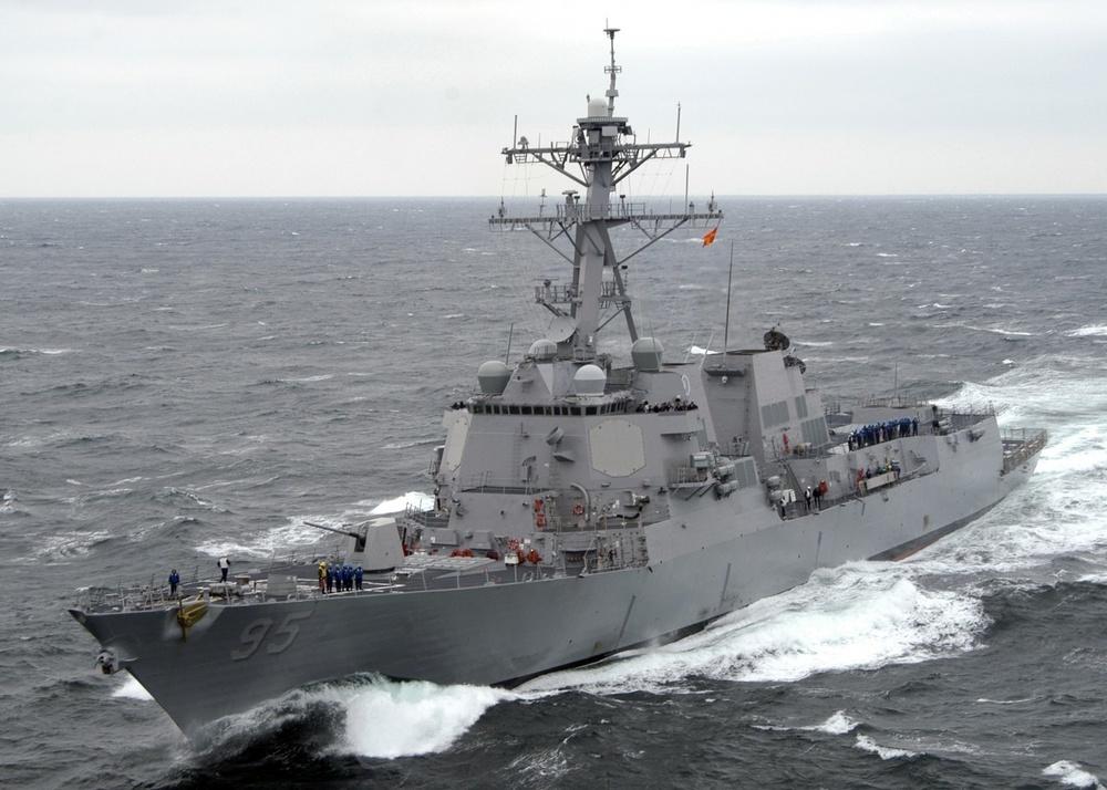 USS James E. Williams