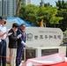 USFK participates in a park dedication ceremony