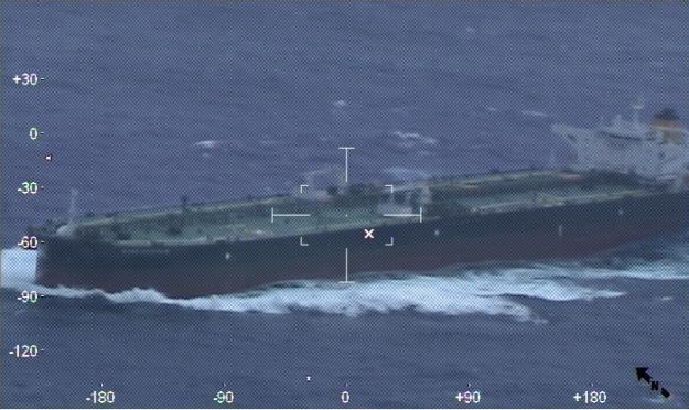 Oil Tanker Mare Picenum saves man 400 miles south east of Long Island