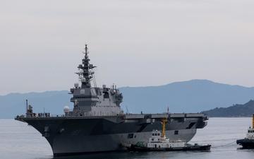 Japanese Ship Izumo arrives at MCAS Iwakuni Harbor [Image 7 of 7]