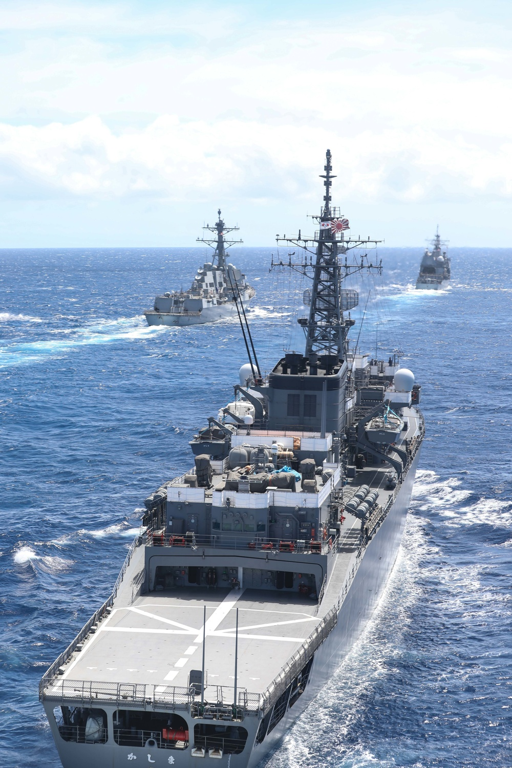 Ships Conduct Cooperative Deployment off the Coast of Hawaii